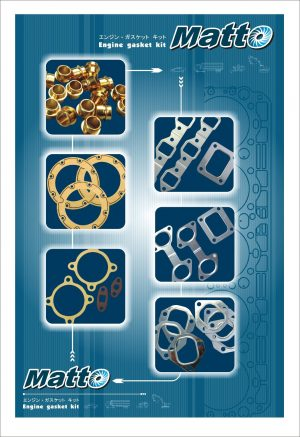 Gasket Manufacturers