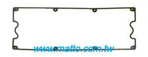 CUMMINS ISX 4026507 VALVE COVER (F6021-SR)