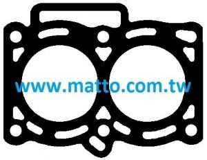 Engine Head Gasket DAIHATSU AB(1115-87701)