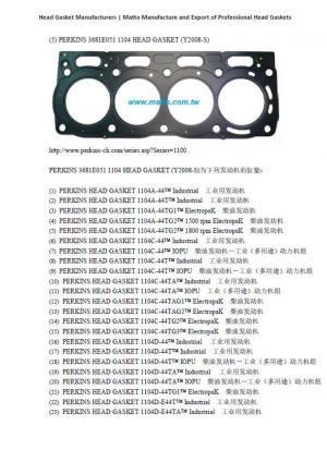 Fabricantes de juntas de culata- (5) PERKINS 3681E051 1104 HEAD GASKET (Y2008-S)