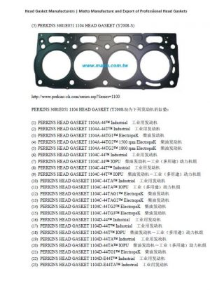 Head Gasket Manufacturers-(5) PERKINS 3681E051 1104 HEAD GASKET (Y2008-S)