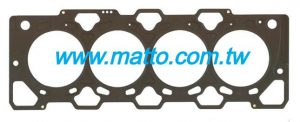 Cylinder Head Gasket ROVER GROUP 20T2N (Q2001)